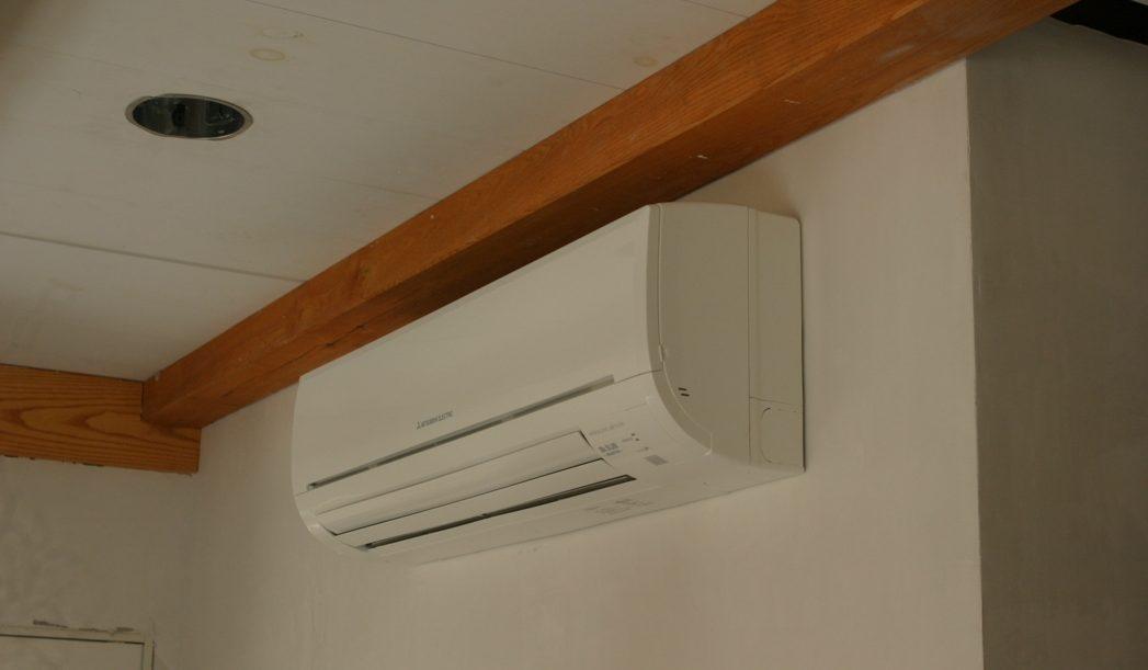 indoor-heat-pump-e1476958416164-4987129